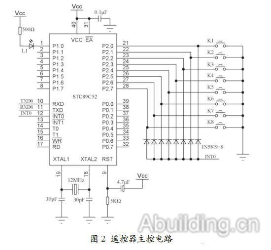 所示为遥控器主控电路的硬件