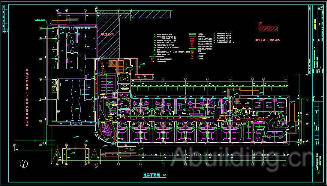 联动装置设计图 简单的展示
