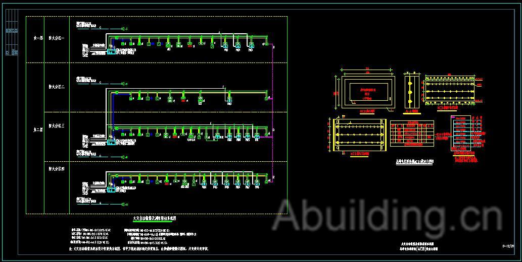 某二层地下车库全套电气设计图纸-阿拉丁建筑电气网