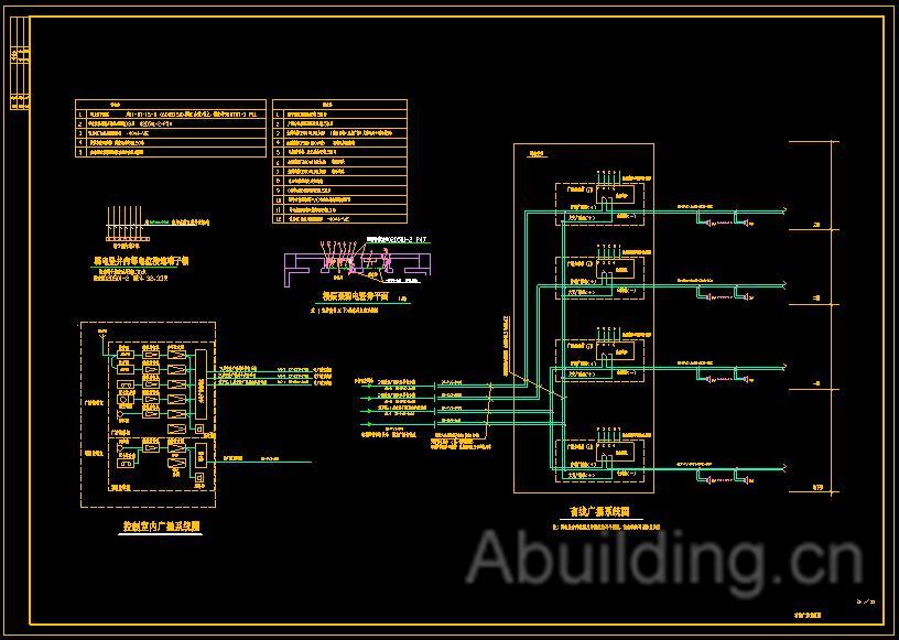 高层商住楼强弱电全套施工图纸(含楼宇对讲等共31张)
