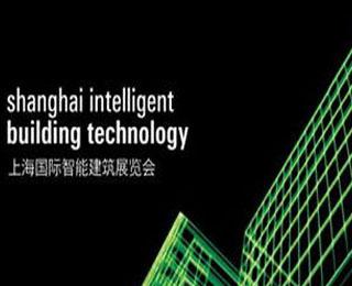 第8届上海国际智能建筑展圆满落幕